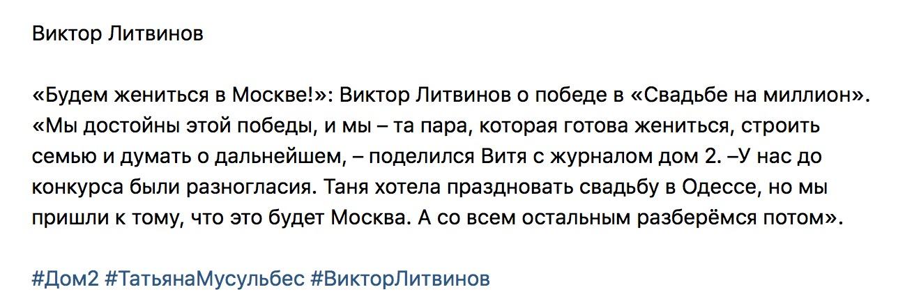 Свадьба в Одессе отменяется