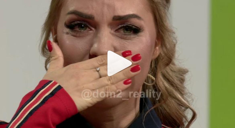 Анонс дом 2 на 10.06.18. Ефременкова расплакалась в эфире