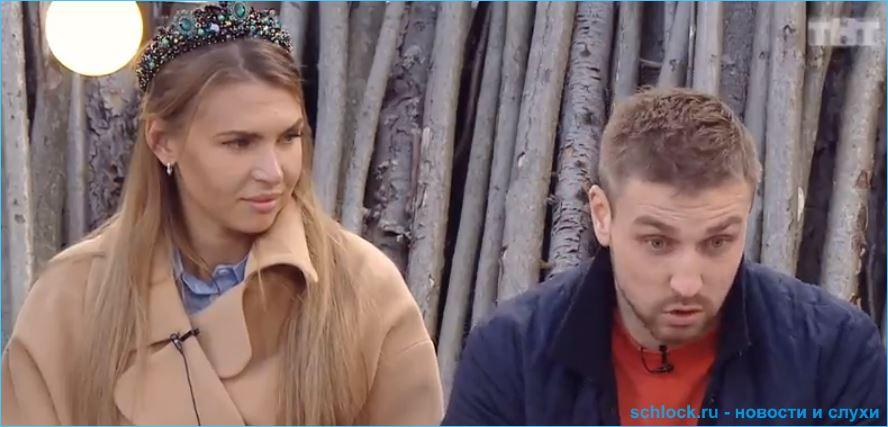 Поступило предупреждение от Трегубенко для Купина или Донцовой?
