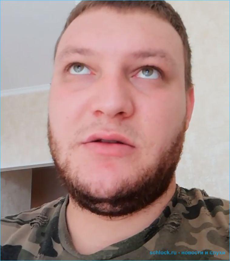 Дмитрий Кварацхелия продолжает угрожать Дарье Друзьяк