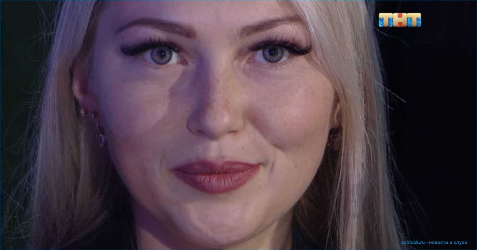 Екатерина Скютте не одобряет выбор подруги Хроминой