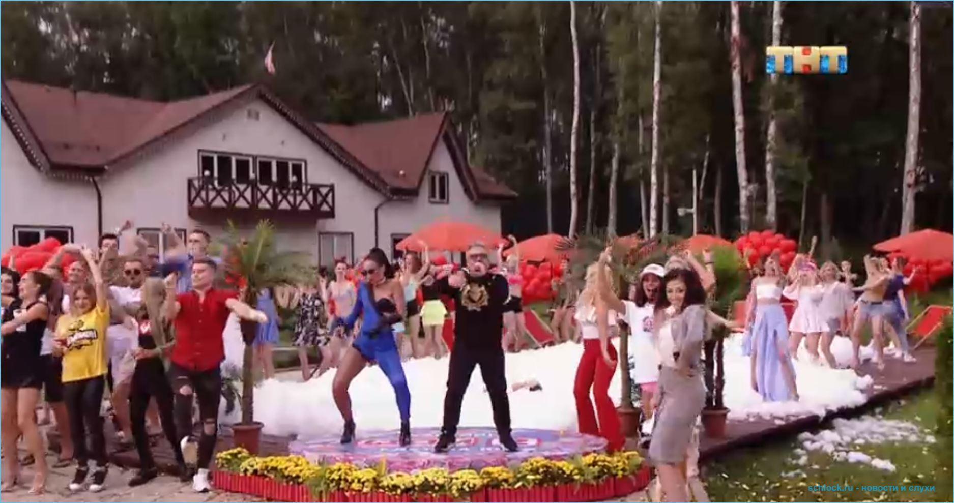 АК 47 и Ольга Бузова записали новый гимн дома 2