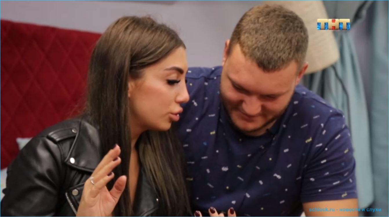 Обнародован компромат на Дмитрия Кварацхелия и его невесту