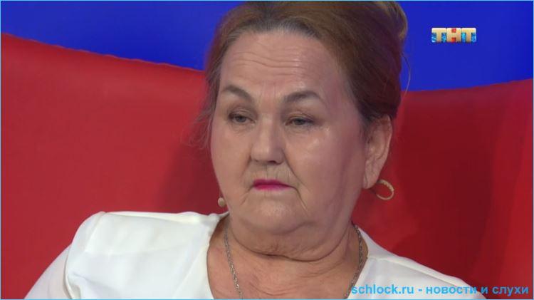 Ольга Васильевна опровергает слухи о своем доме?