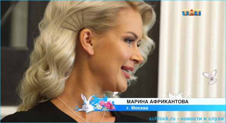 Новость от Марины Африкантовой - она получила роль в телесериале!