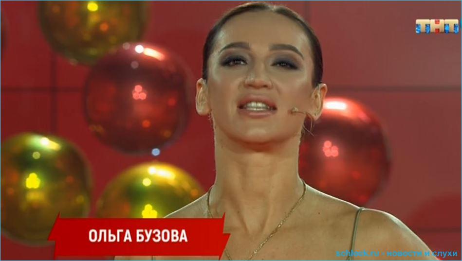 Обзор эфира телешоу Бородина против Бузовой 20.08.2018