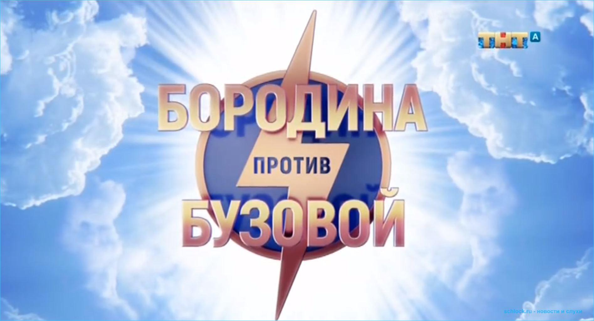 ТНТ запускает новый проект с Ольгой Бузовой и Ксенией Бородиной