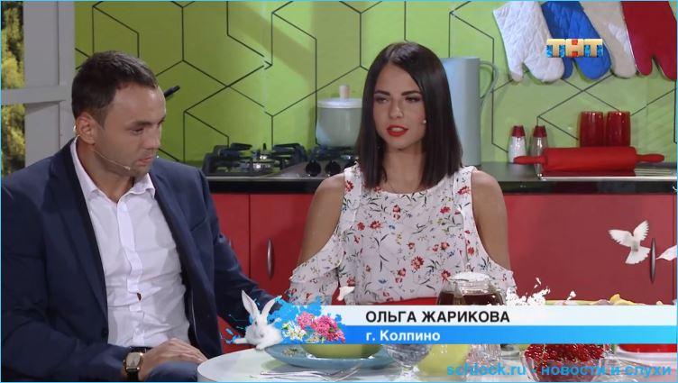 Александр Гобозов и Ольга Жарикова ушли с телепроекта дом 2