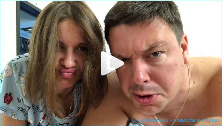 Как Андрей Чуев с женой поднимают себе настроение