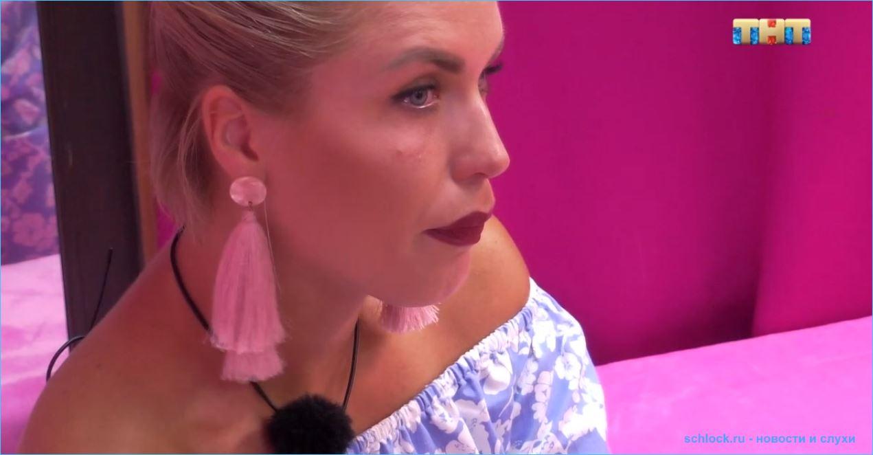 Оксана Ряска идет в топ дома 2 по головам участников?