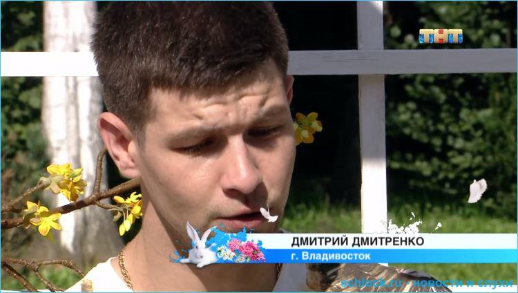 Дмитрий Дмитренко виноват в бедах тёщи!