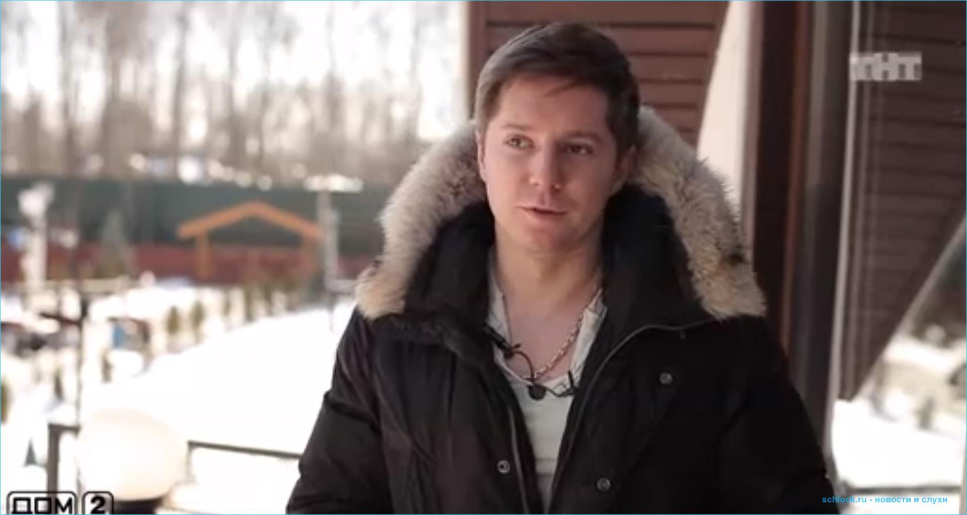 Владимир Гаути хочет вернуться на Дом 2
