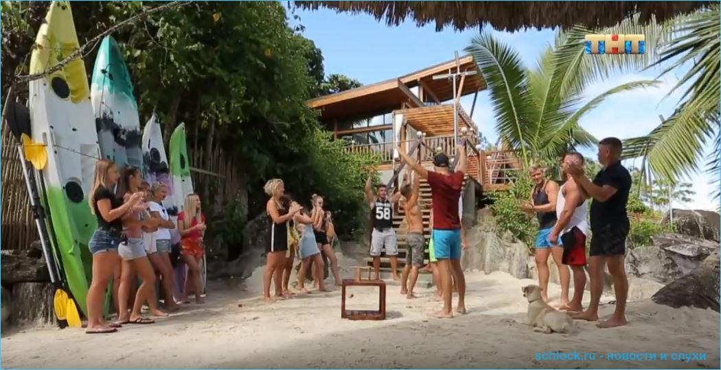 Сплоченная община участников Дома-2 на Сейшельских островах