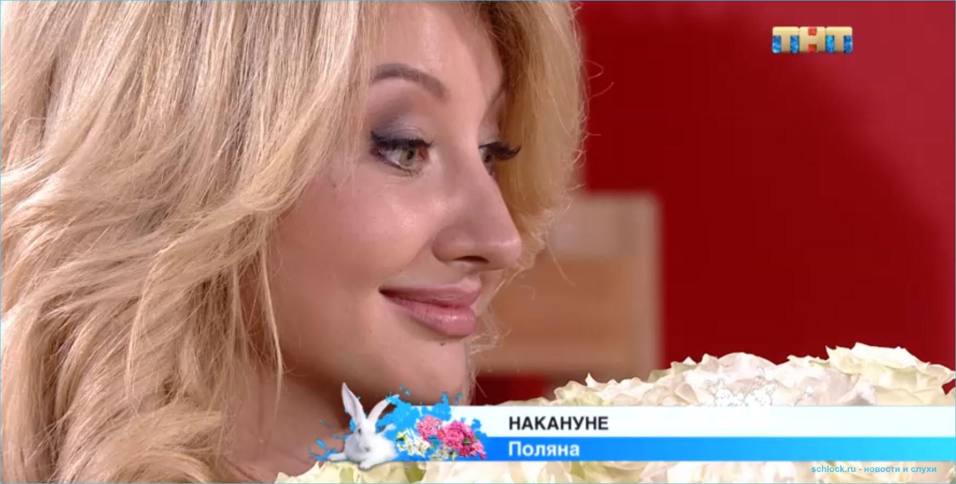 Бородина против свадьбы Овсянниковой и Сороки