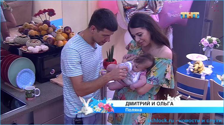 Рапунцели вызвали гнев и возмущение зрителей фотосессией с Василисой