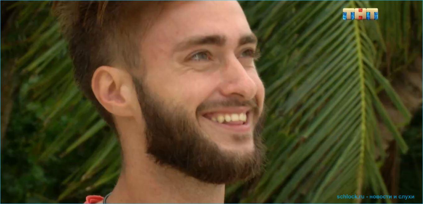 Алексей Безус станет духовным учителем Острова любви