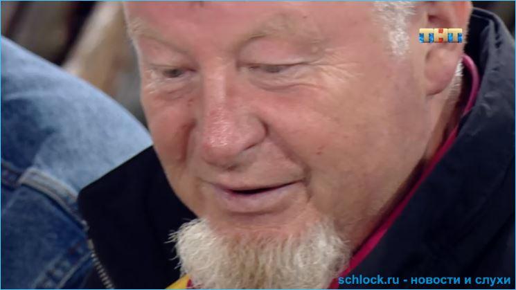 Папа Марго Овсянниковой летит на остров Любви?