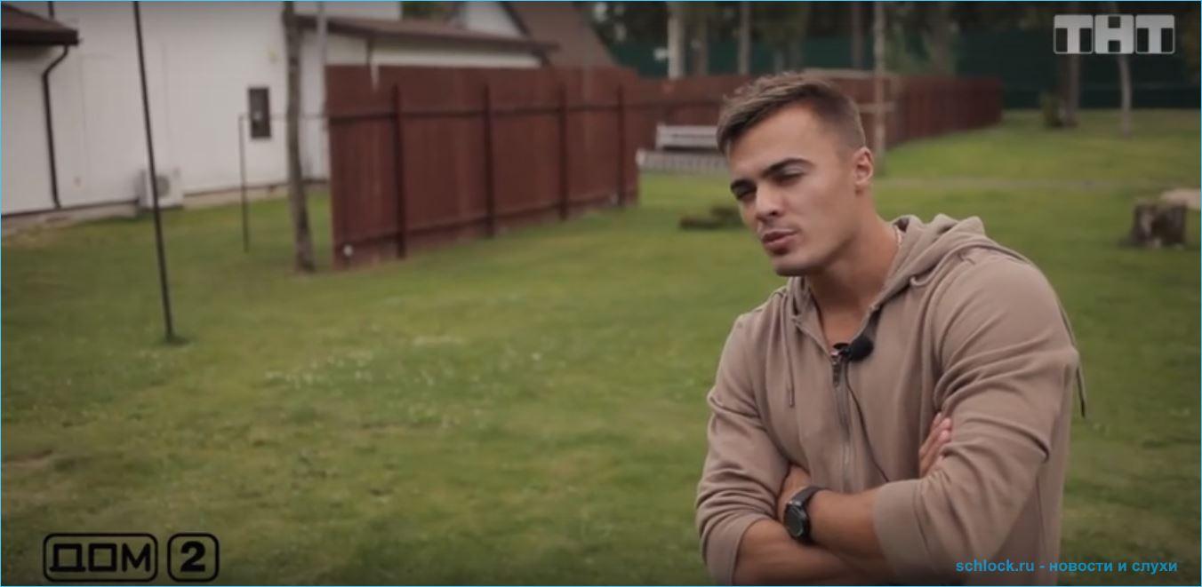 Купин познакомится с семьёй Донцовой в Ростове