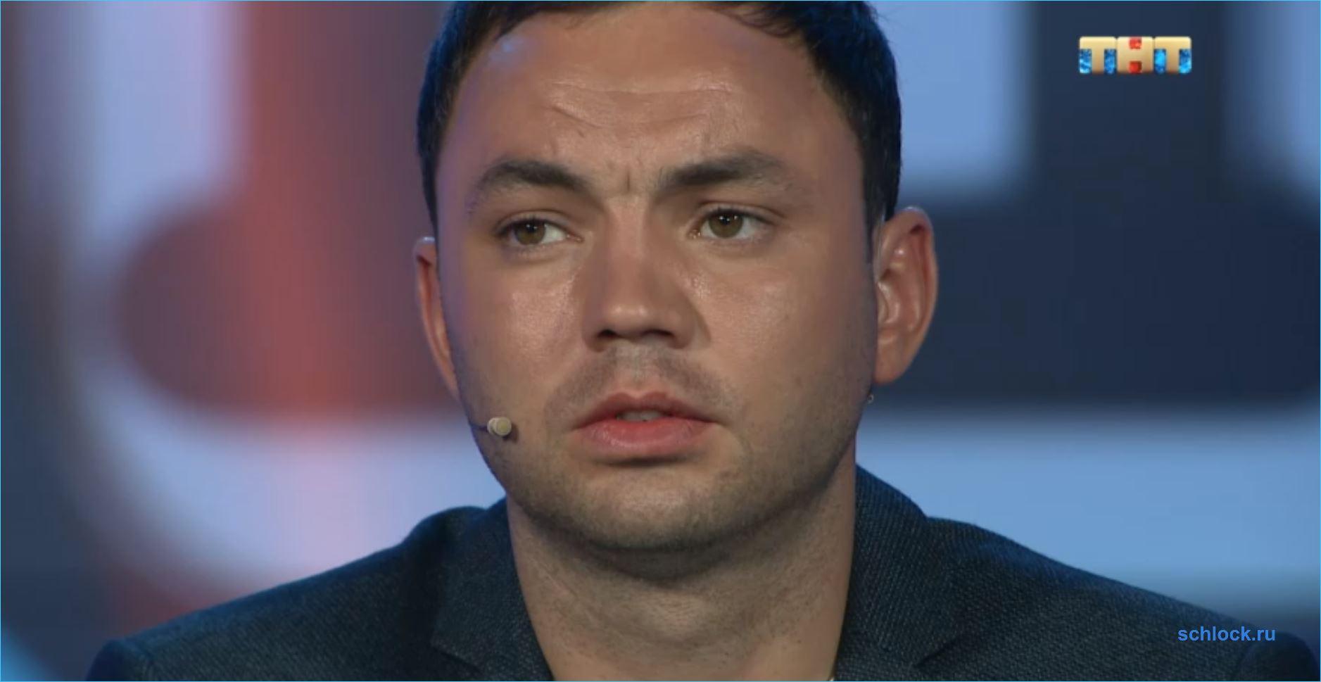 Александр Гобозов и Жарикова расстались из-за измены!