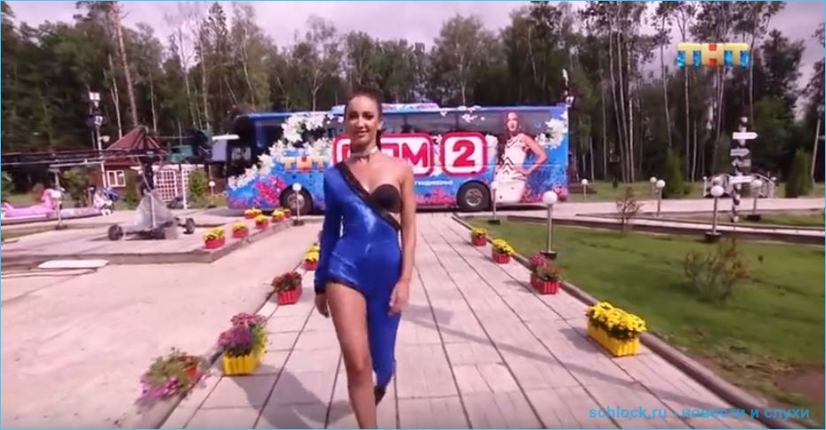 Гриценко и Яббаров провалили кастинг дома 2