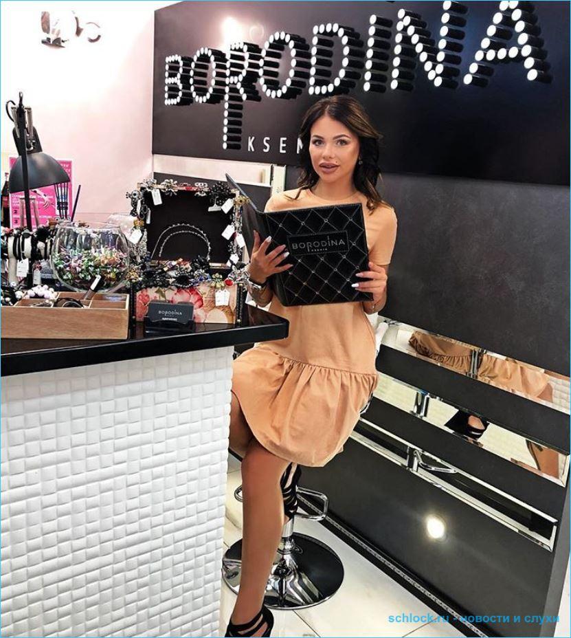Александра Шева помогает зарабатывать Ксении Бородиной?
