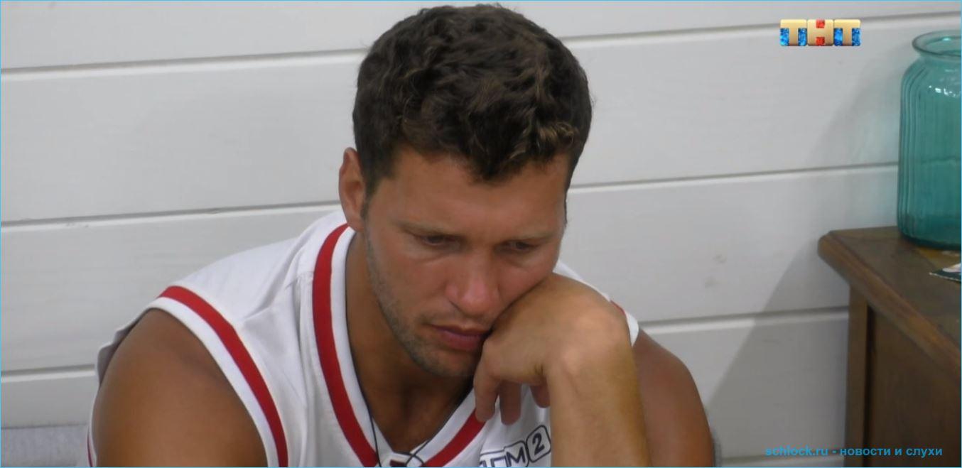Шароваров отпустил Александру Шеву на свободу!