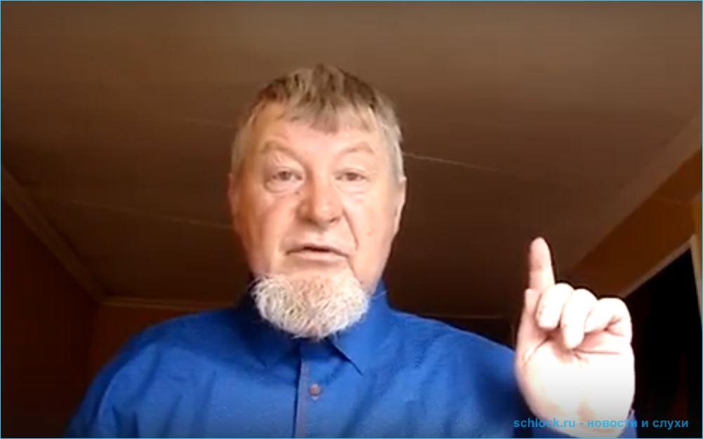 Папа Марго Овсянниковой прошелся по семье Гобозовых!