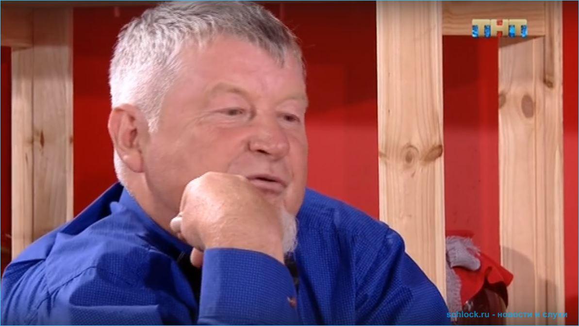 Отец Марго Овсянниковой не принимает Артема Сороку!