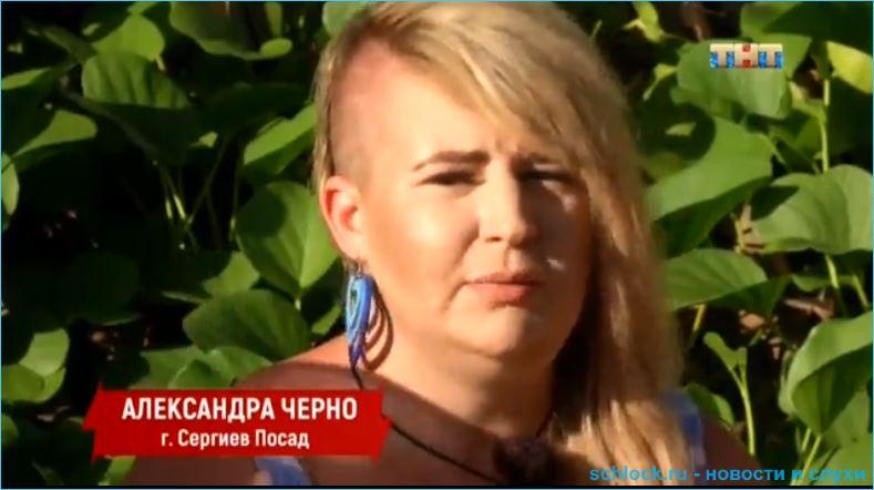 Александра Черно отправится в суд!