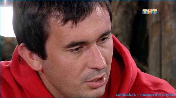 Мечты не сбываются на Доме 2 у Андрея Шабарина?