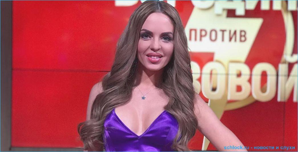 Ефременкова интригует: с кем отправилась на остров Любви?