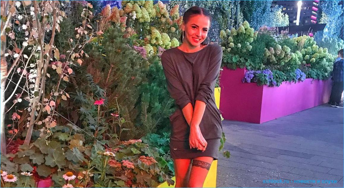 Ольга Жарикова строит планы на жизнь в Москве