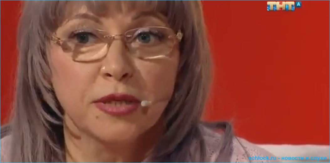 Татьяна Рапунцель путается в показаниях на пути в конкурс?