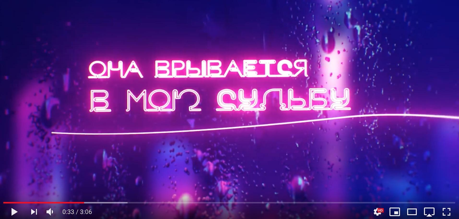 Ольга Бузова - Пятница (премьера)