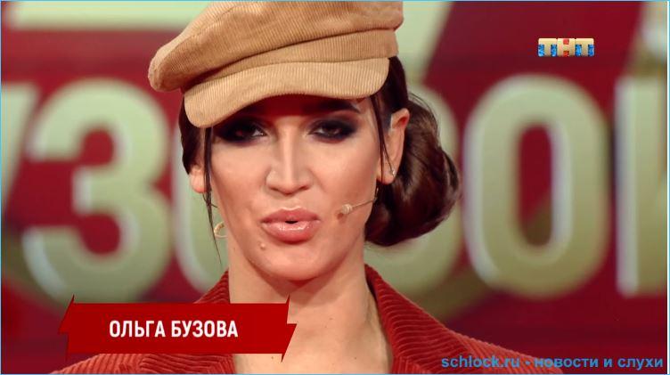 Обзор телешоу Бородина против Бузовой 11.10.2018