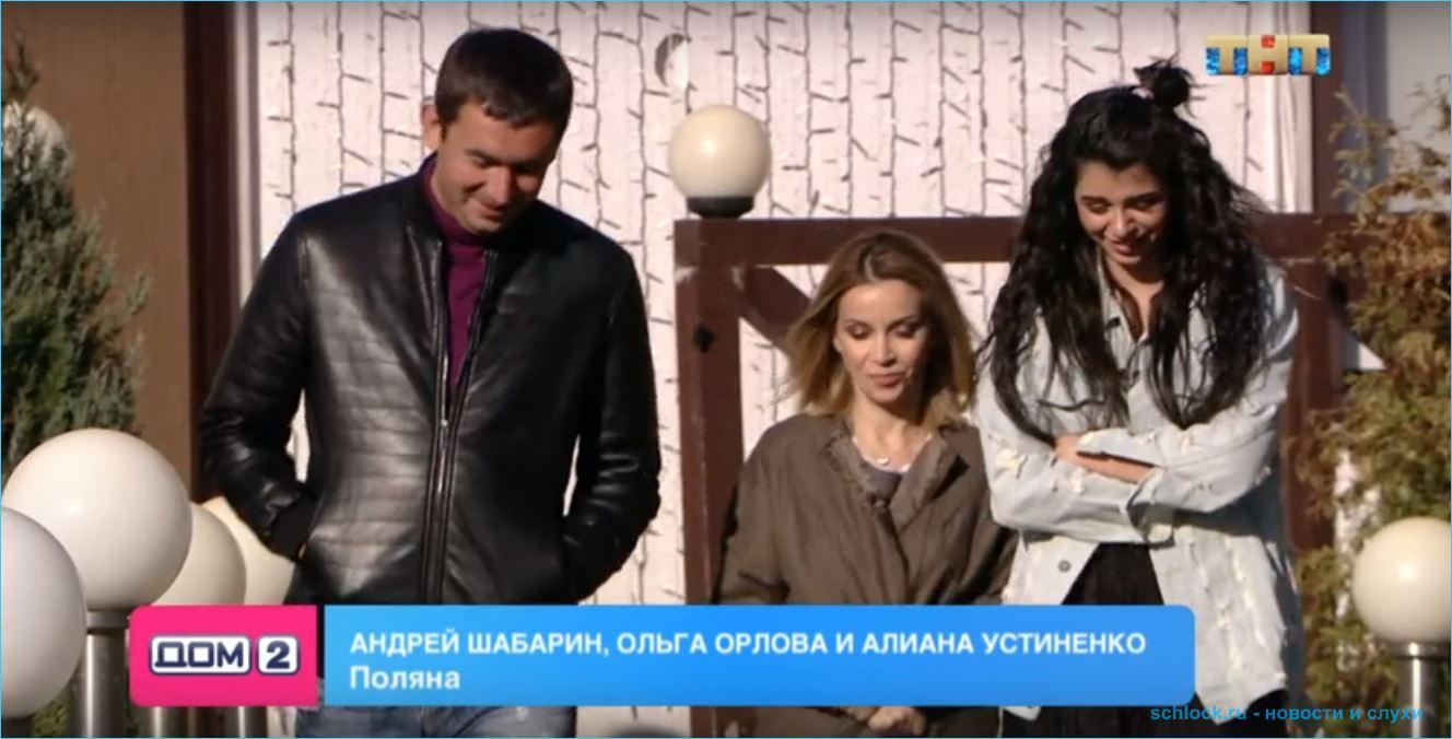 Гобозов одобрил отношения Алианы Устиненко и Шабарина