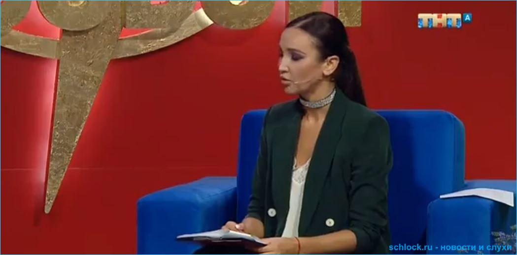 Обзор телешоу Бородина против Бузовой 02.10.2018