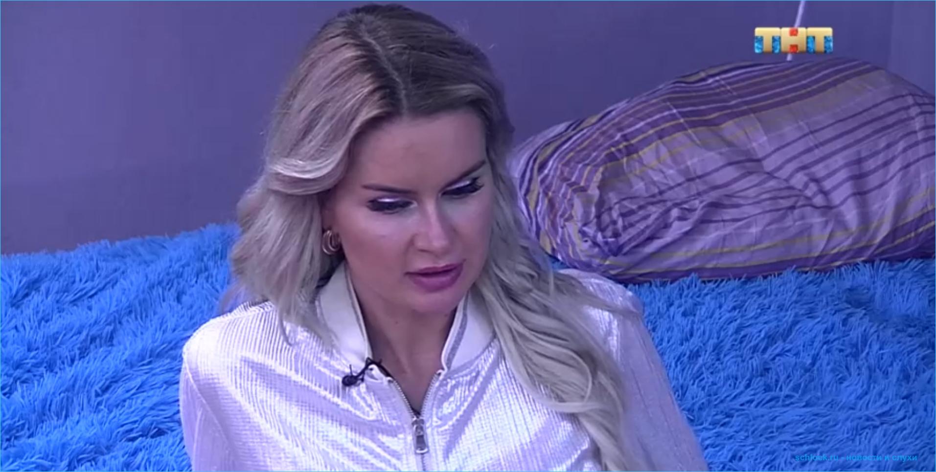 Марина Африкантова не собирается родителей приглашать на свадьбу?