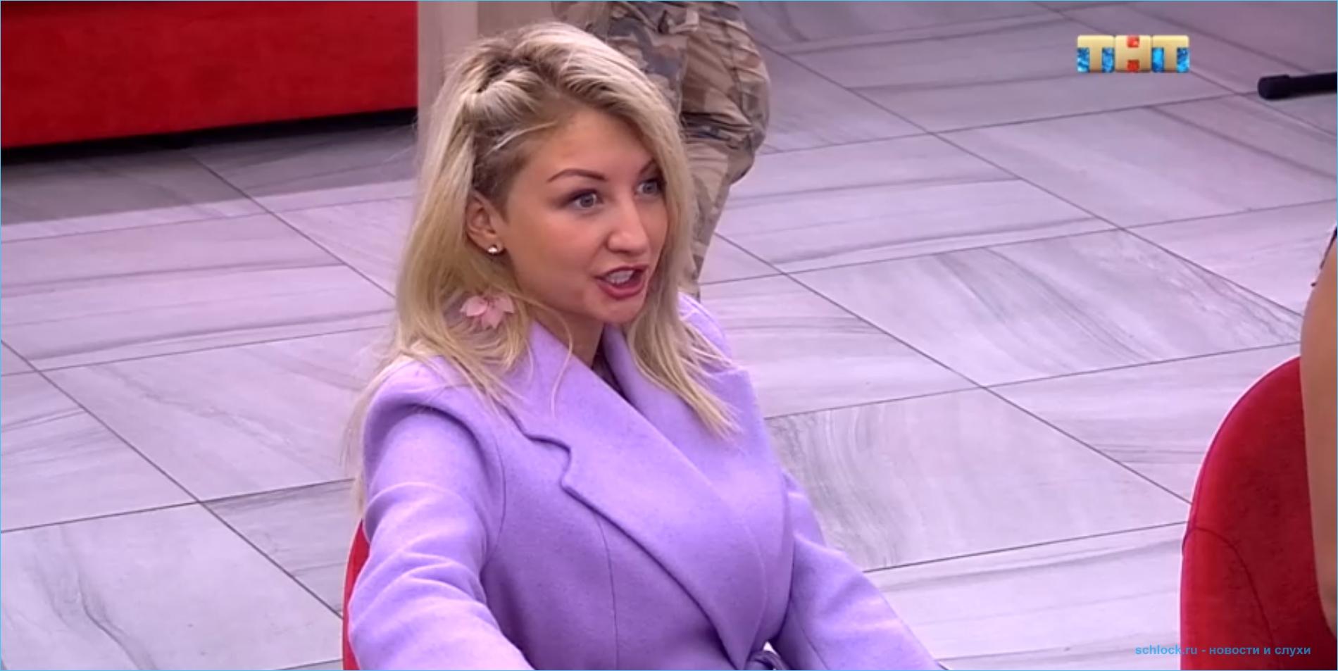 Марго Овсянникова требует от Сороки песню на прощанье!