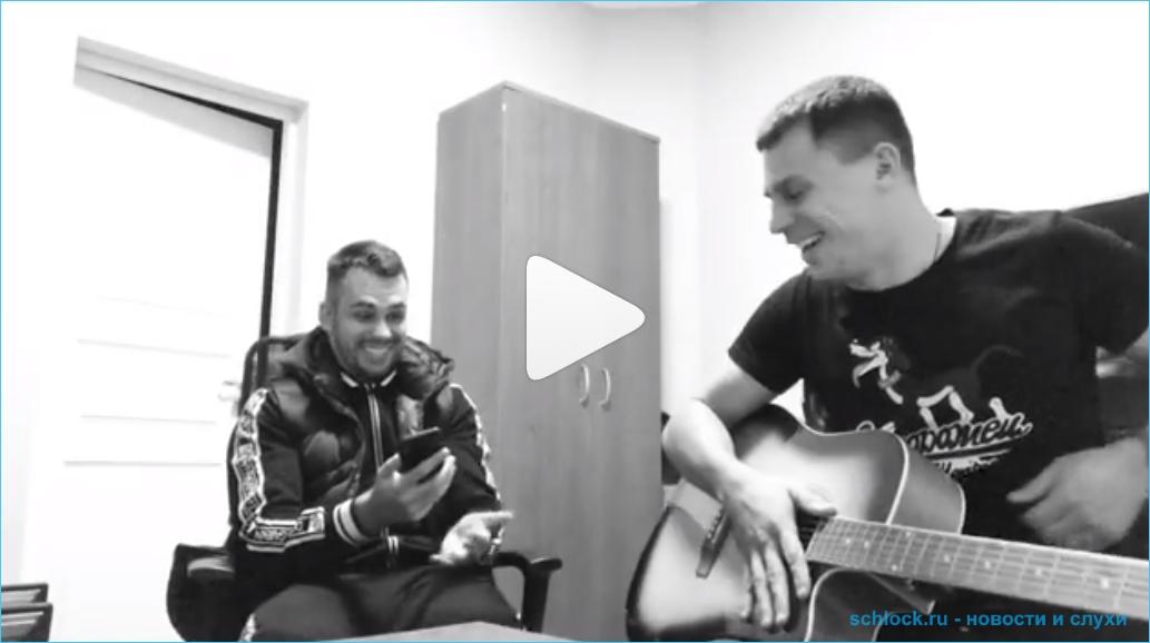 Барзиков, Захарьяш, гитара, ностальгия...