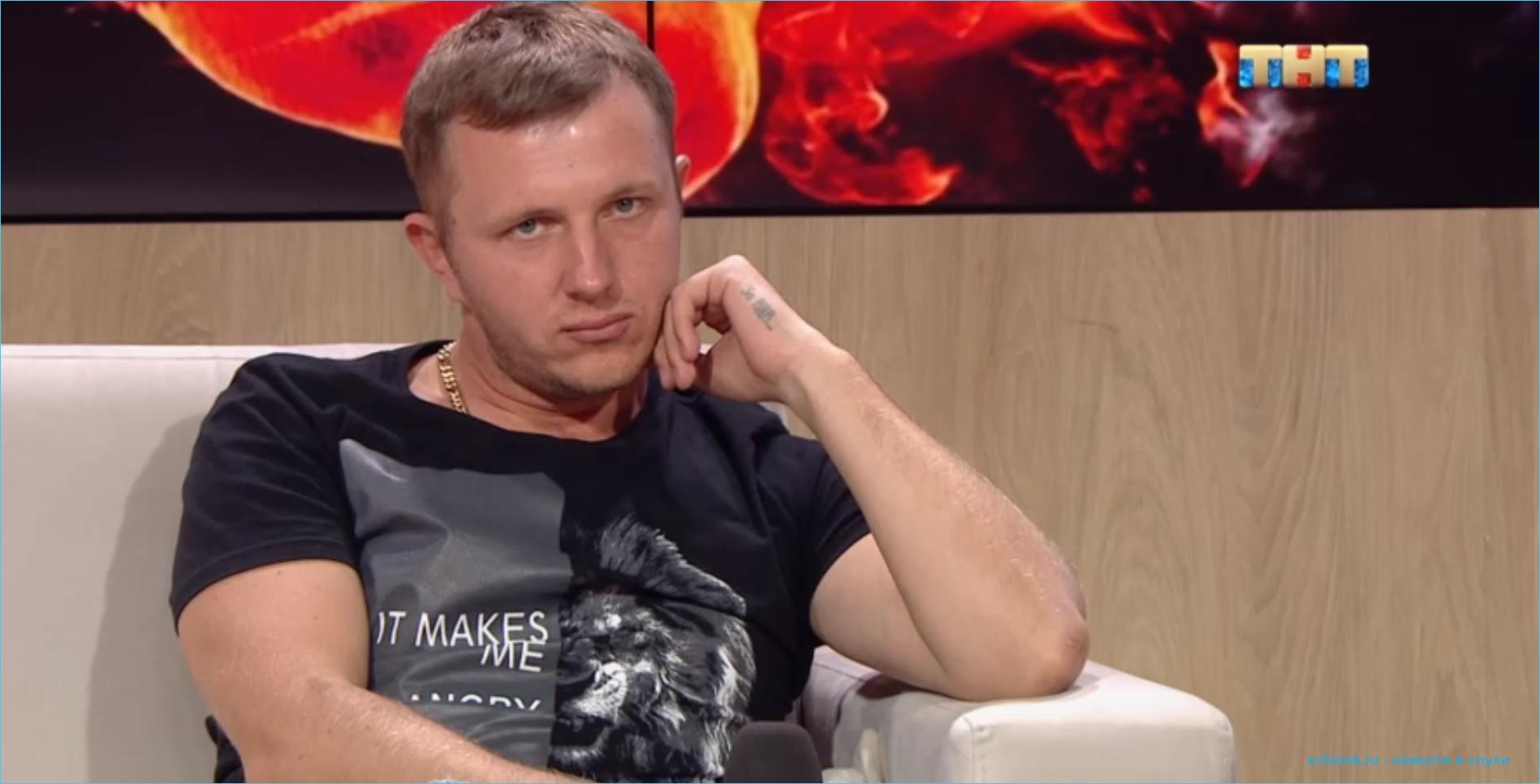 Участник Дома 2 Илья Яббаров получил пожизненное?
