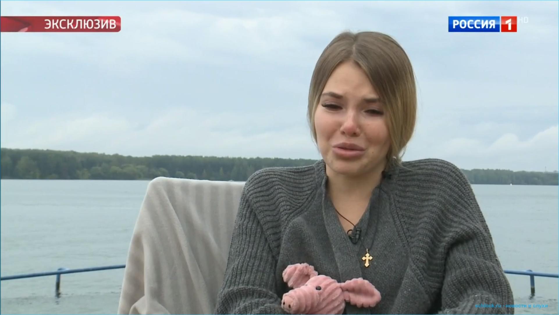 Дарья Друзьяк добралась до Первого канала!