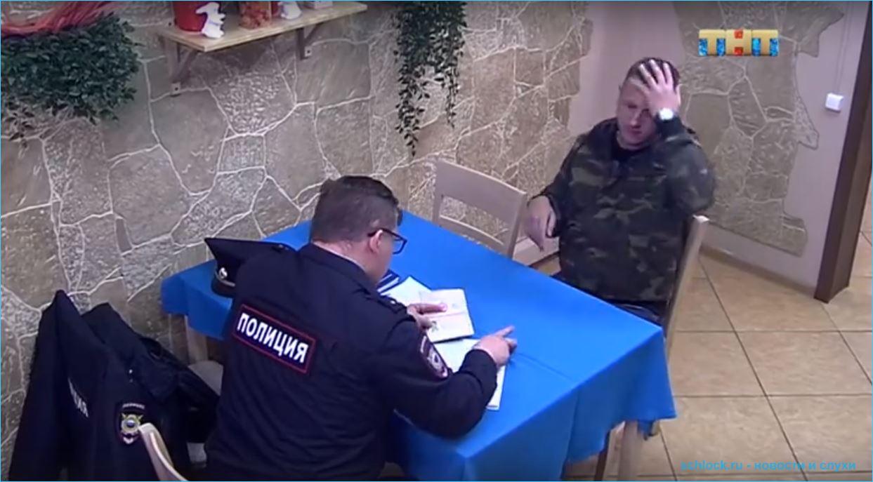 За Яббаровым на дом 2 пришли из полиции