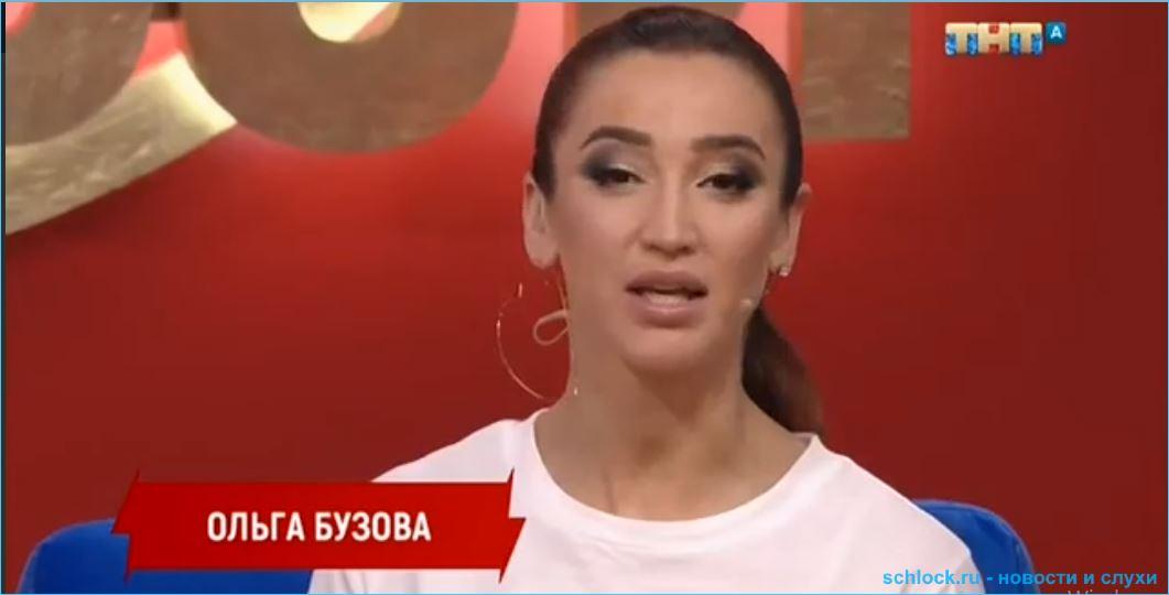 Обзор телешоу Бородина против Бузовой 08.11.2018