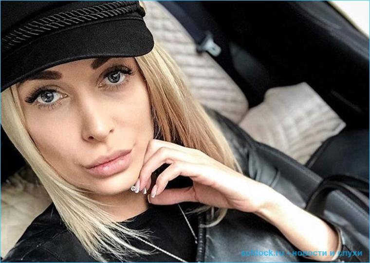 Кристина Дерябина беременна?