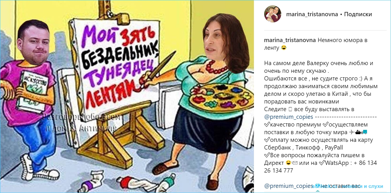 Марина Тристановна надеется на возвращение Блюменкранца