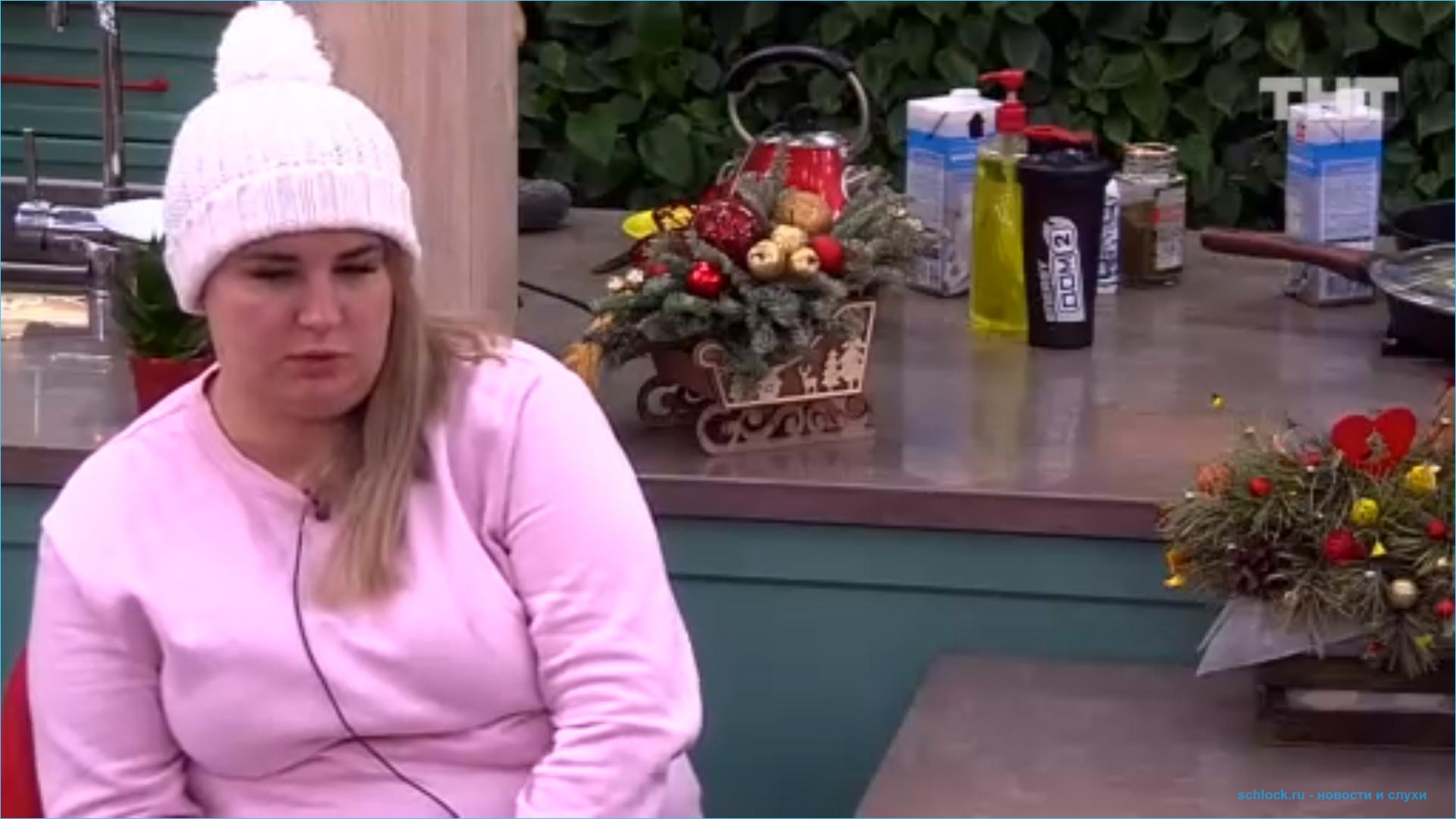 Александра Черно извинилась перед мамой
