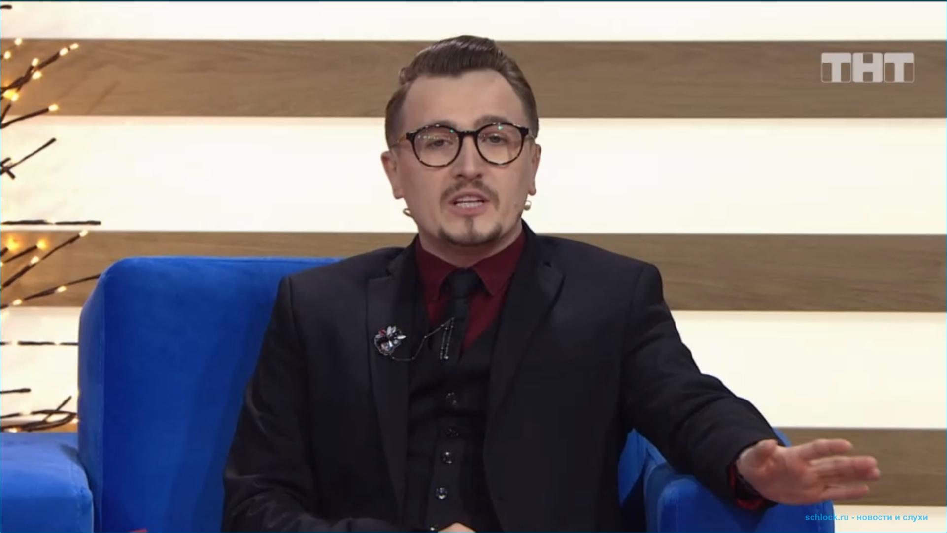 Обзор телешоу Бородина против Бузовой 27.12.2018