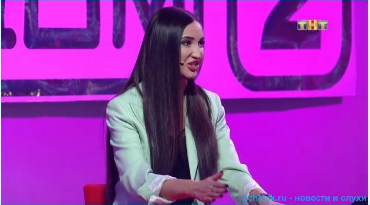 Ольга Бузова победила Дом 2?