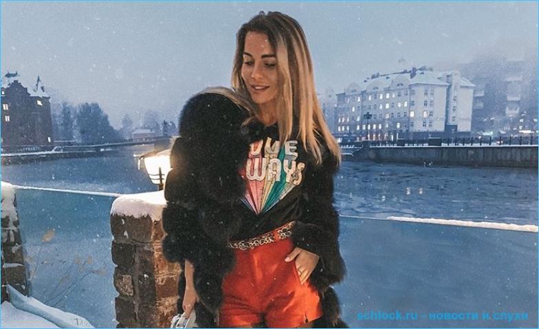 Александра Гозиас нашла свою любовь
